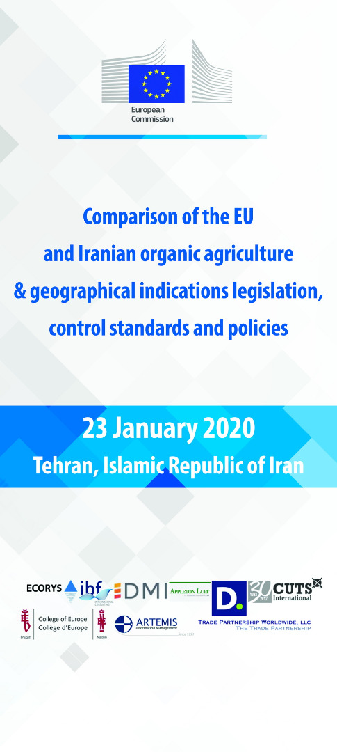 EU-Iran Workshop on Organic Agriculture and Geographical Indications